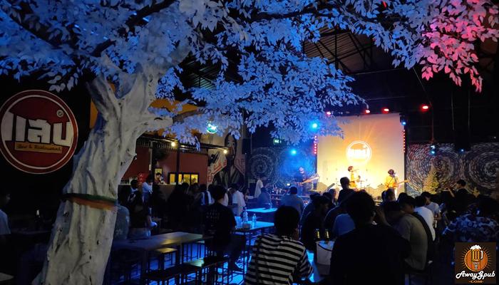 แสบ Sabb Bar and Restaurant ร้านเหล้าที่สุดจัดในย่านนครปฐม awaygpub