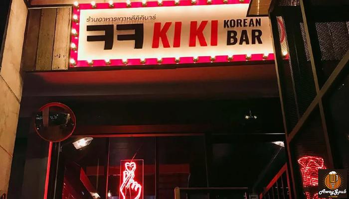 KIKI Korean Bar ร้านนั่งชิลสไตล์เกาหลีที่เอกมัย ทองหล่อ awaygpub