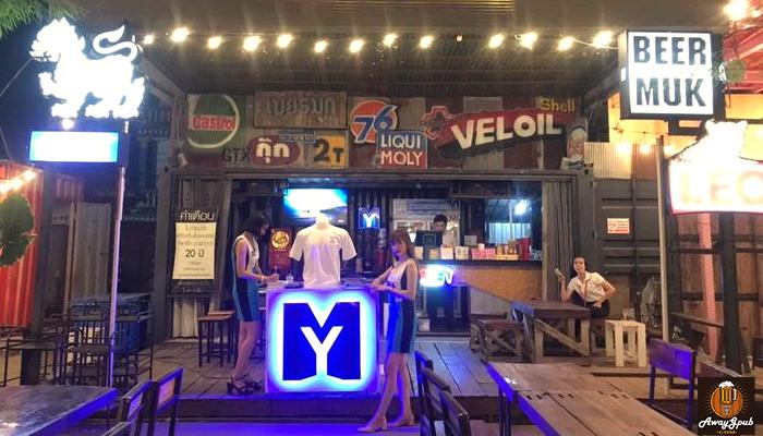 Beer Muk ร้านเหล้าสุดชิลสไตล์ New Normal ในมุกดาหาร