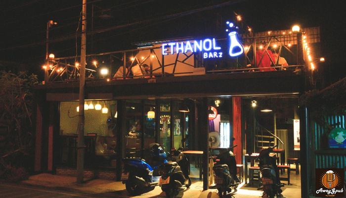 Ethanol Barz บาร์ที่มีสไตล์ Cocktail ไม่เหมือนใครในอยุธยา