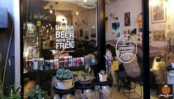 Livehouse Beer Bistro บาร์ที่ว่าด้วยเรื่องของเบียร์อยุธยา