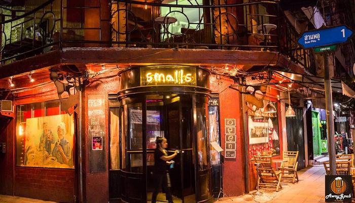 Smalls Bar บาร์สุดเจ๋งบรรยากาศสงบ ดนตรีแจ๊ส ในซอยสวนพลู awaygpub