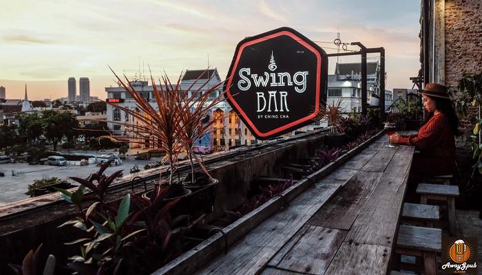Swing Bar บาร์ลับสุดเก๋กลางย่านเมืองเก่าเสาชิงช้า awaygpub
