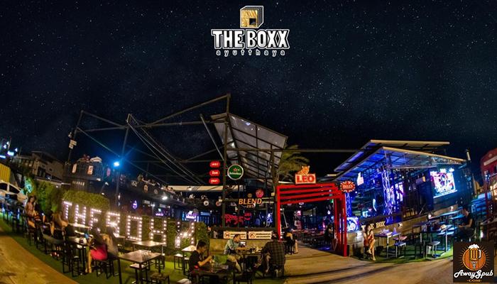 The Boxx Ayutthaya ร้านเหล้าสุดมันส์ในอยุธยา awaygpub