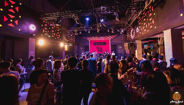 U Bar อุบลราชธานี ผับปาร์ตี้แนวดนตรีสดทัวร์คอนเสิร์ตสุดมันส์