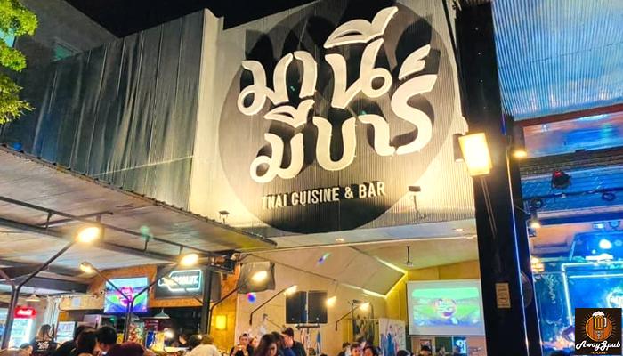 มานี มีบาร์ ร้านเหล้าที่ใคร มาเที่ยวระยองก็ต้องรู้จัก
