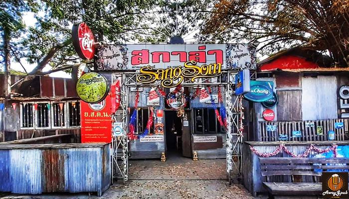 สกาล่า ร้านเหล้าที่จะเป็นเพื่อนยามเหงาในเมืองรถม้าลำปาง