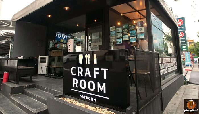 Craft Room Sathorn บาร์ลับ ย่านสาธร ตอบโจทย์ความเรียบง่าย awaygpub