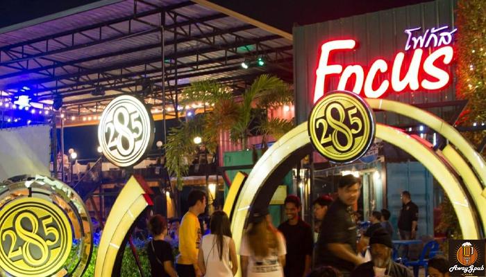 Focus Bar บาร์ลับบรรยากาศดีแถวนนทบุรี ที่ไม่ลับอีกต่อไป