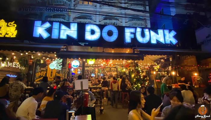 Kin do Funk กินดูฟังก์ ร้านเหล้ารังสิตที่คุณจะต้องมาลอง awaygpub