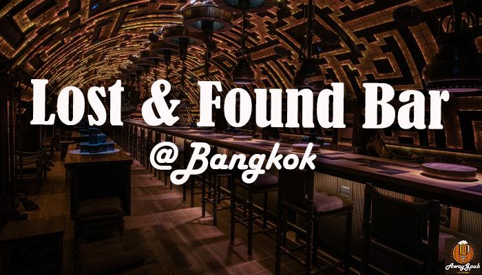 Lost & Found บาร์ลับสุดแฟนตาซี ในโพรงใต้ดิน ย่านเจริญกรุง
