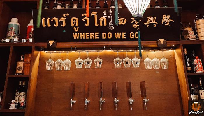 Where Do WE Go Lampang Taproom ร้านที่คนรักเบียร์จะต้องชอบ