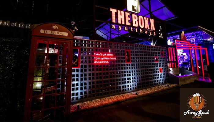 The boxx ร้านเหล้าอยุธยา