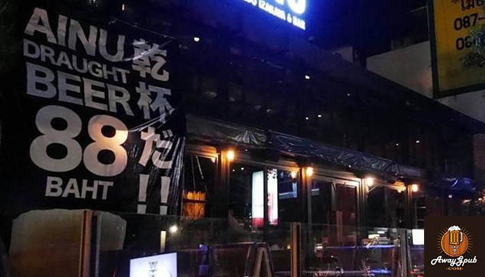 ร้าน AINU Bar