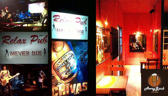 Relax Pub Never Dia ร้านเหล้านครนายก เอาใจสายปาร์ตี้