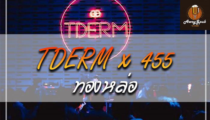 TDERM x 455 ทองหล่อ