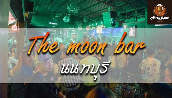 The moon bar นนทบุรี
